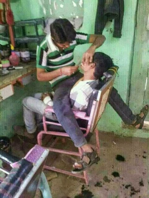 Funny Saloon Image