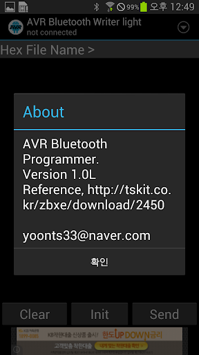 AVR Bluetooth Writer