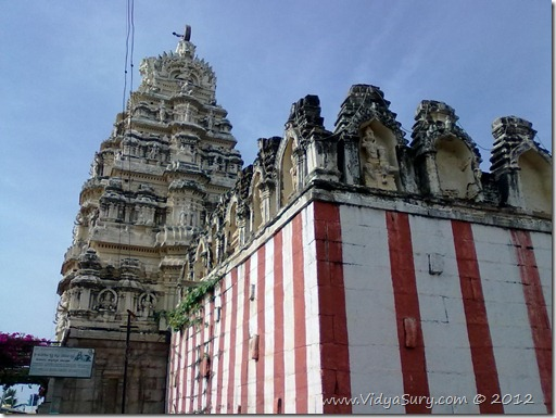 Aprameya Temple