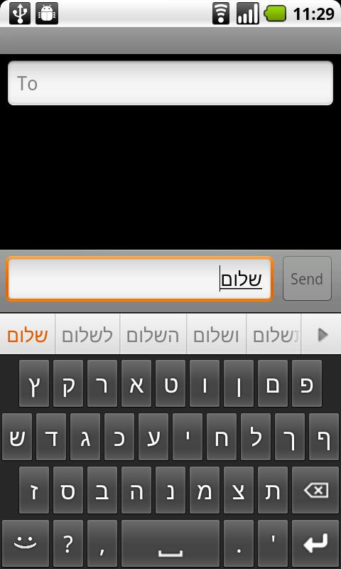 Hebrew Language Pack - screenshot