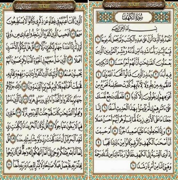 10 ayat pertama dan terakhir Surah Al Kahfi beserta Terjemahan
