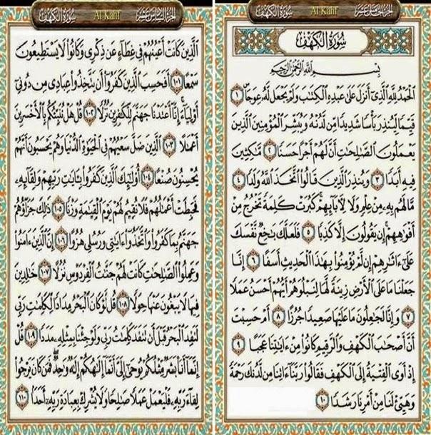 10 Ayat Pertama & Terakhir Surah Al Kahfi