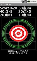Screenshot of Simple Shooting2