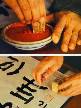 Signature d'une calligraphie à l'encre rouge