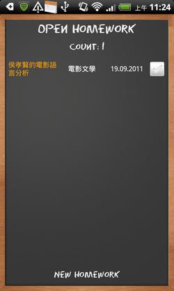 school schedule-09