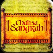 Chalisa Sangrah