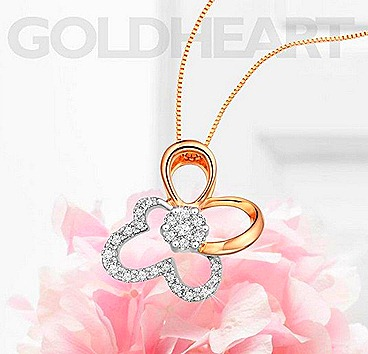 Goldheart rose and white gold Regalia™ diamond pendant