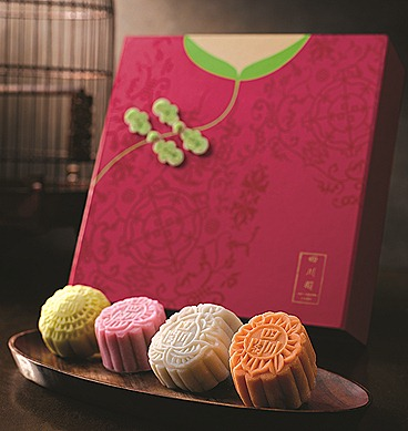 Szechuan Court Singapore Mini Snow-Skin Mooncakes with Cheongsam-inspire