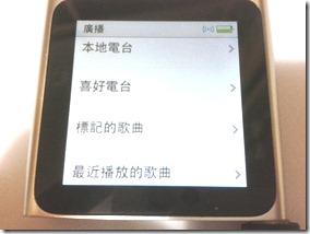 C360_2011-11-2221-46-24