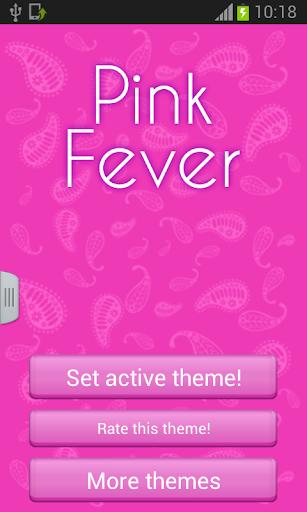 粉紅色的鍵盤發燒