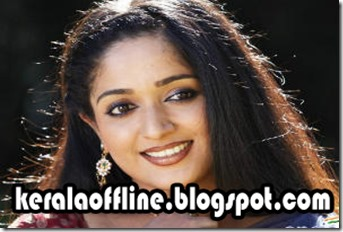 Malayalam Actress Kavya Madhavan Is Ready For Second