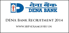 DENA Bank Recruitment 2015 - Faculty Posts