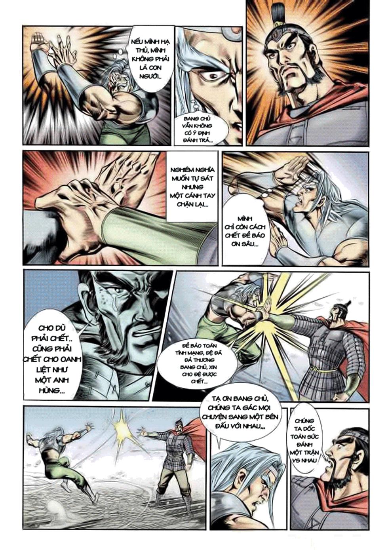 Tần Vương Doanh Chính chapter 8 trang 19