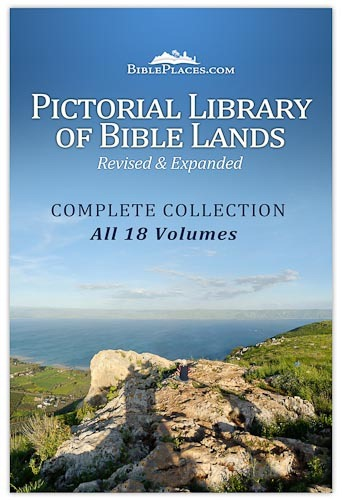 01-18-Pictorial-Library-Complete-Collection-front