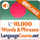 Learn Bengali Words Free