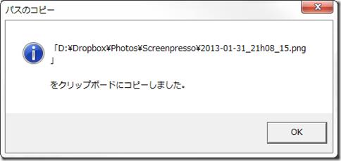 2013-01-31_21h10_11