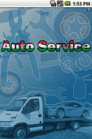 Auto Service - screenshot