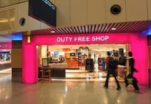duty free Malesia