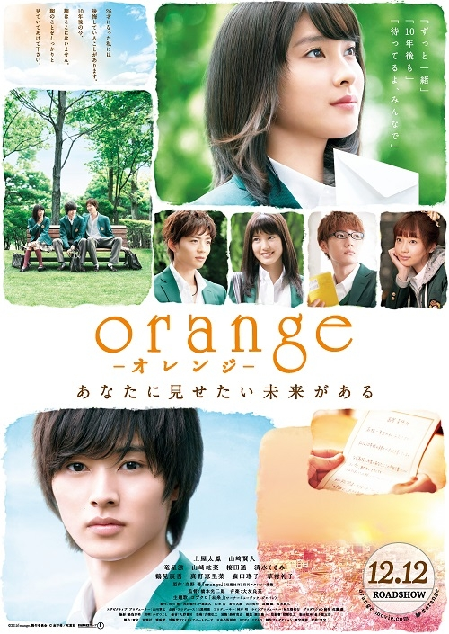 Orange Live Action -  VietSub