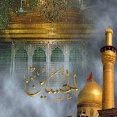 Imam Hussain (a.s)Quiz