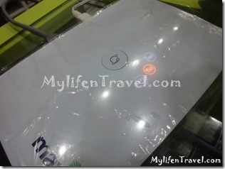 Maxis Wireless Internet 32
