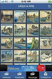 Ukiyo-e Arts- screenshot thumbnail