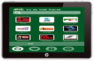 Screenshot of IPTV DESH (Bangla TV)