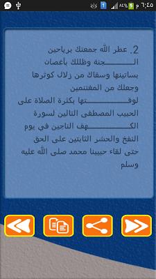 أحدث حالات الواتس آب 2016 - screenshot