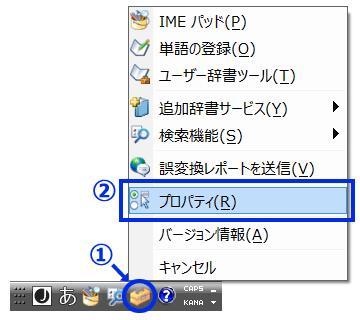 MSIME_clear1