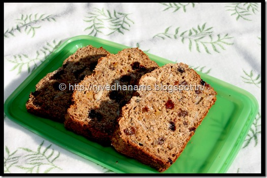 Apple Walnut Bread - IMG_3203