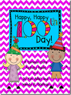 Happy, Happy, 100th Day - A Common Core Activity Pack_Page_1