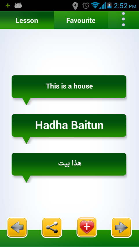 Learn Arabic Speaking Free- screenshot