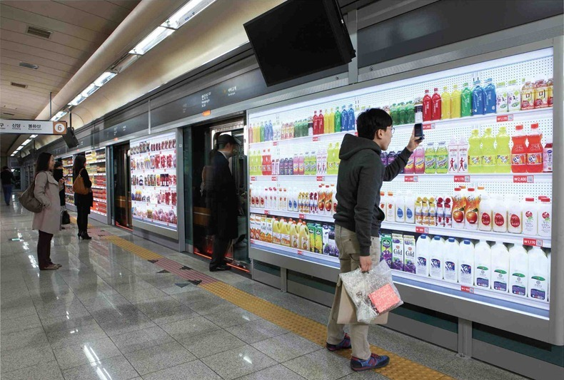 virtual-store-4