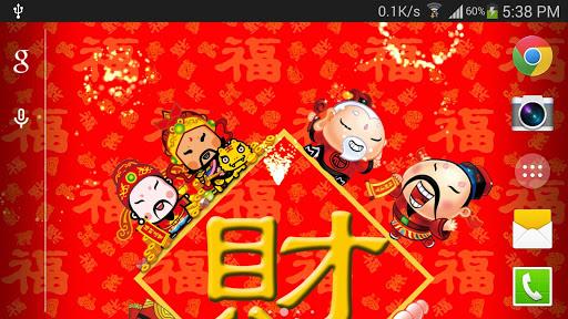 無料个人化Appの弁財天ライブ壁紙|記事Game