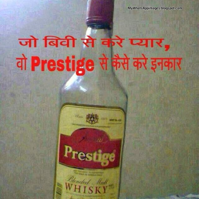 Whiskey Daru Images On Whatsapp