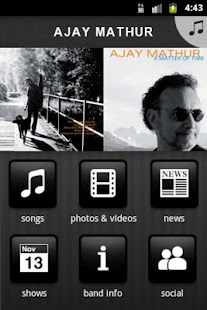 AJAY MATHUR - screenshot thumbnail