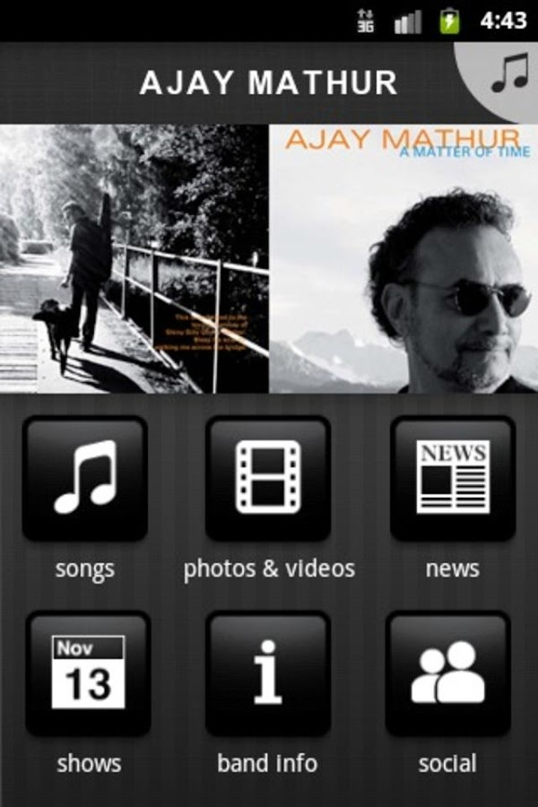 AJAY MATHUR - screenshot