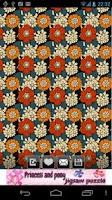 Screenshot of Pattern Wallpapers