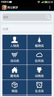 搜尋Connection Tracker Pro app - APP試玩 - 傳說中的挨踢部門