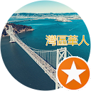 buy here pay here Fremont dealer review by Bay Area Chinese