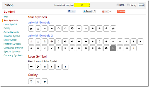 PiliApp Blog: Symbol (Special Characters) tool
