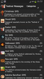 All In One SMS Library - screenshot thumbnail