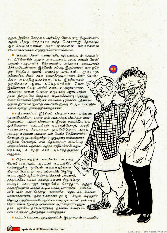 Aanandha Vikatan Tamil Weekly Magazine Issue Dated 04022015 On Stands 29012015 Tribute to RKL Page No 13