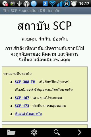 The SCP Foundation DB th nn5n
