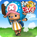 ONE PIECE RUNNING Chopper icon
