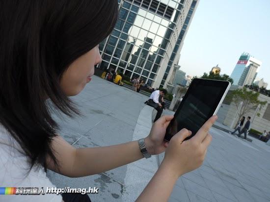 huawei-mediapad-review-3.jpg