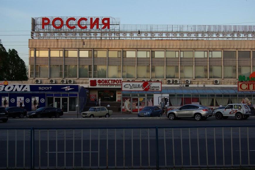 lugansk-0080.JPG