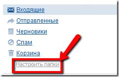 как удалить все письма mail.ru
