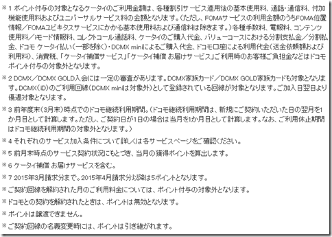 2014-04-06_16h15_50