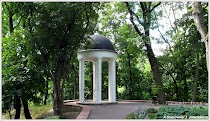 Парк дворцового комплекса Румянцевых-Паскевичей.